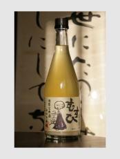 sake_musuhi